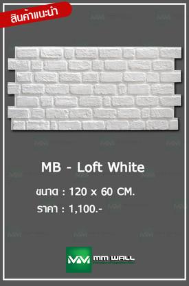 MB - Loft White.jpg