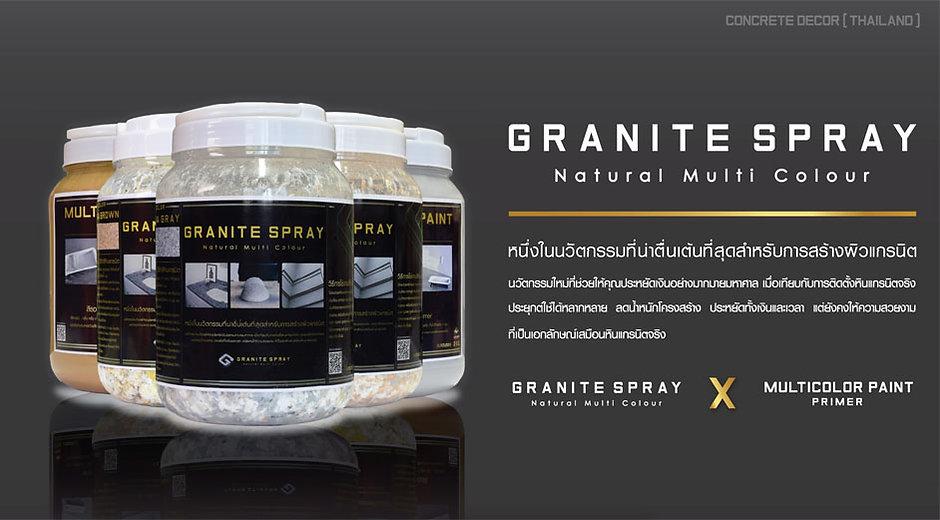 GraniteSpray-02.jpg