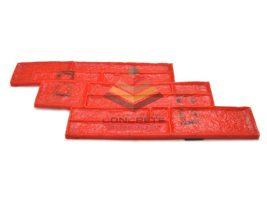 brickwork-wall-2.jpg