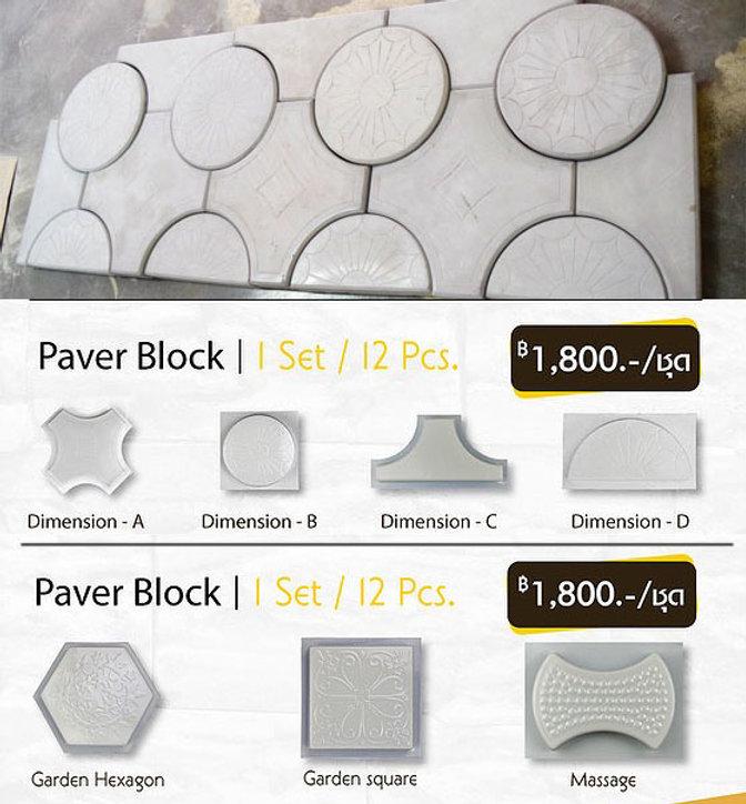 StoneMold-5.jpg