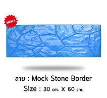 Mock Stone Border.jpg