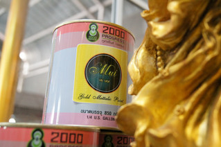 Mui Gold Metallic Paint สีทองเนื้อเมทัลลิคระดับพรีเมี่ยมสวยงามอย่างหรูหรา สง่าอย่างทรงคุณค่า
