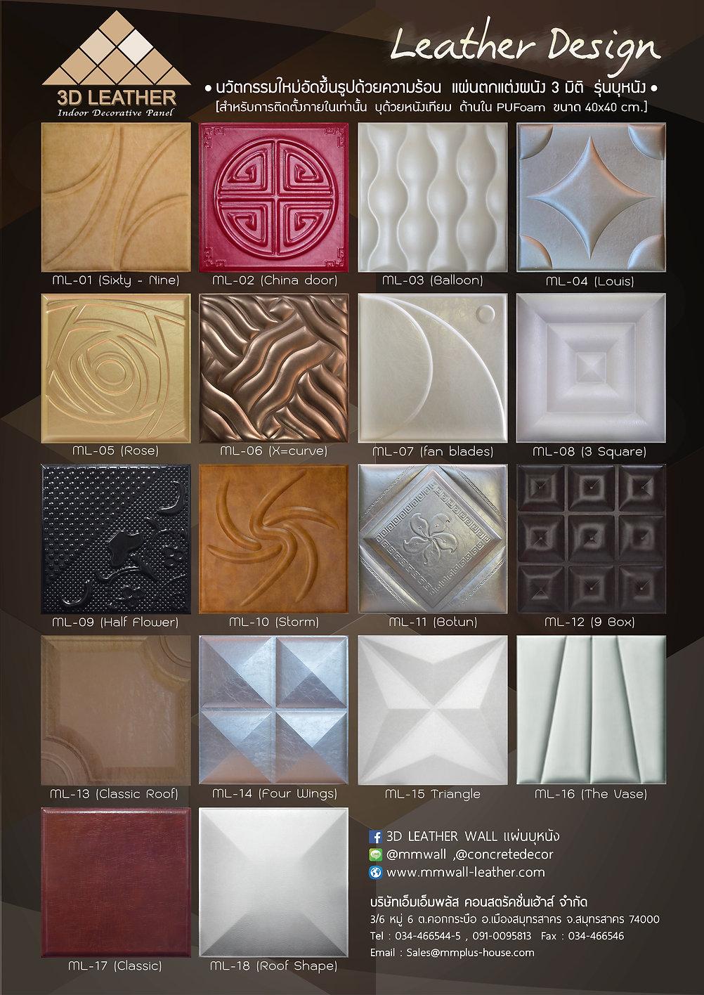 leather Items01.jpg