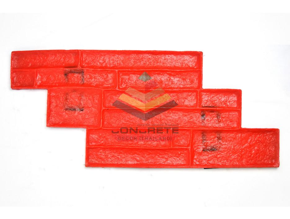brickwork-wall-1.jpg