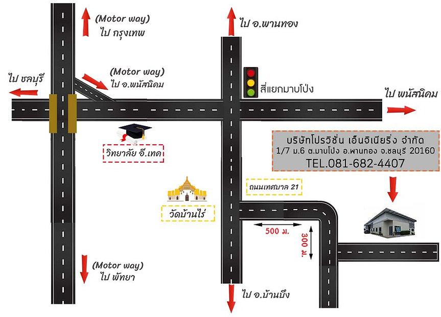 แผนที่ชลบุรี.jpg