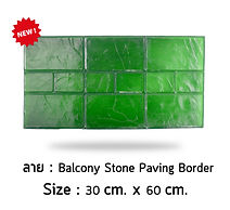 Balcony Stone Paving Border1.jpg