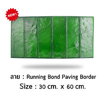 Running Bond Paving Border.jpg