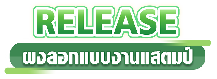 Release (font).png