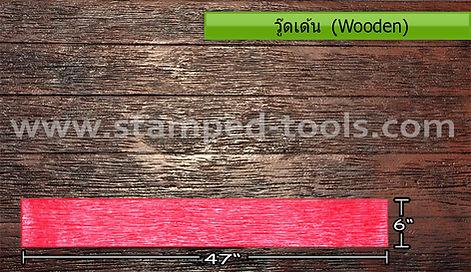 Wooden-M.jpg