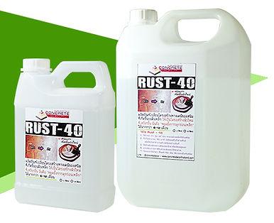 Rust40.jpg