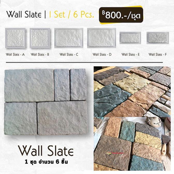 Wall-Slate.jpg