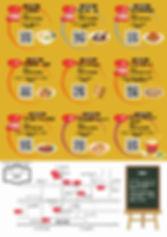flyer_outline.jpg
