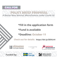 Call For Policy Brief Proposal!