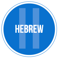 Improve Modern Hebrew pronunciation Sound like a native