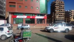 Ziraat_Katılım_Sudan_3