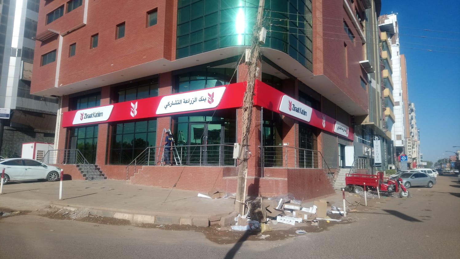 Ziraat_Katılım_Sudan_2