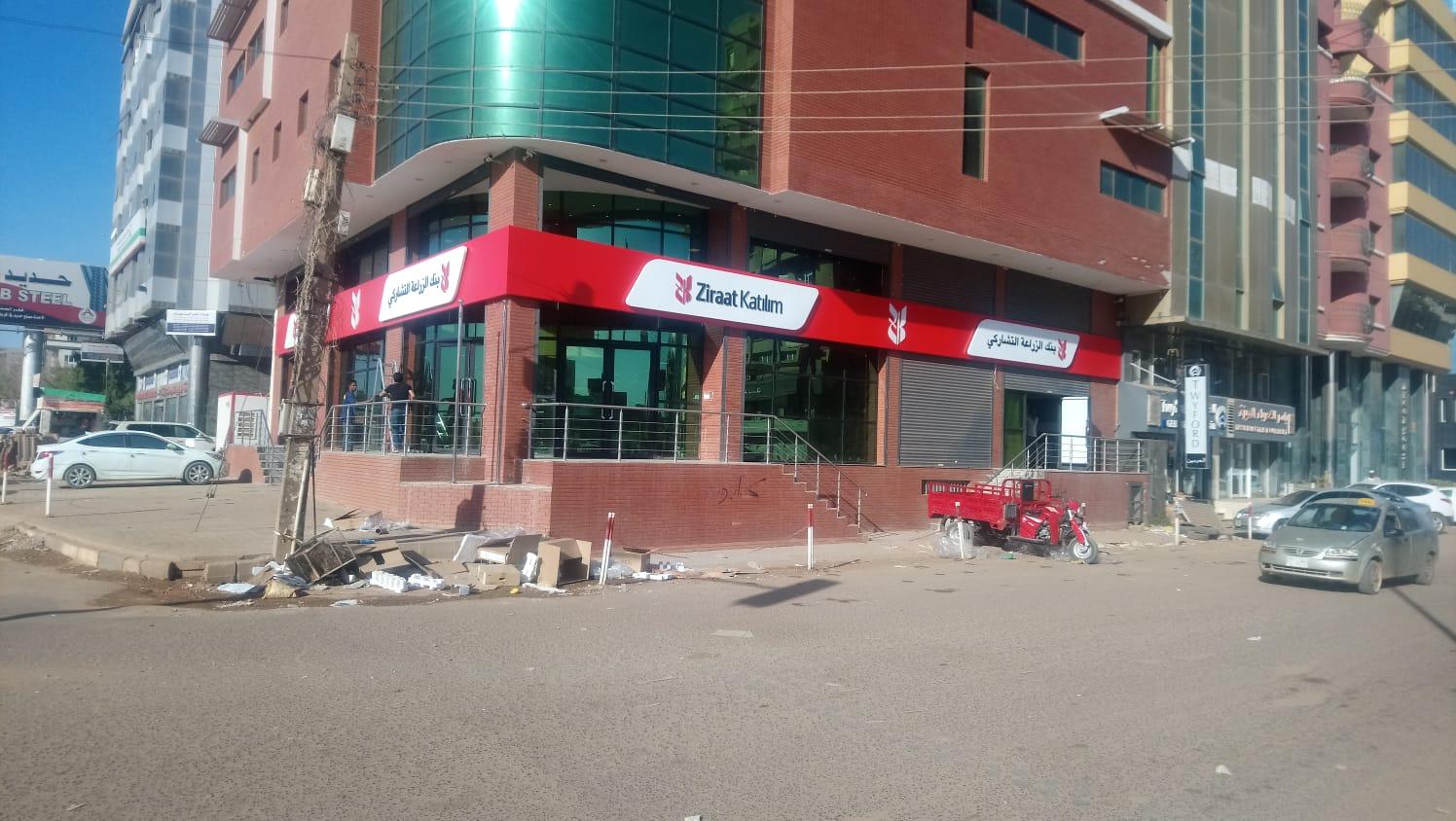 Ziraat Katılım Sudan