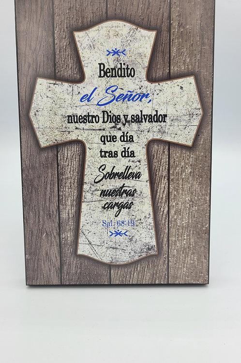 """Cuadro """"BENDITO EL SEÑOR"""" 9x7 pulgadas"""