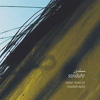 coverimage_sanduhr_nafisi_designDorisLan