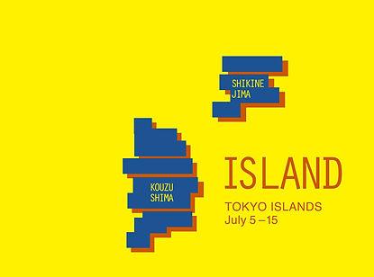 WEST TOKYO EXHIBITION.jpg
