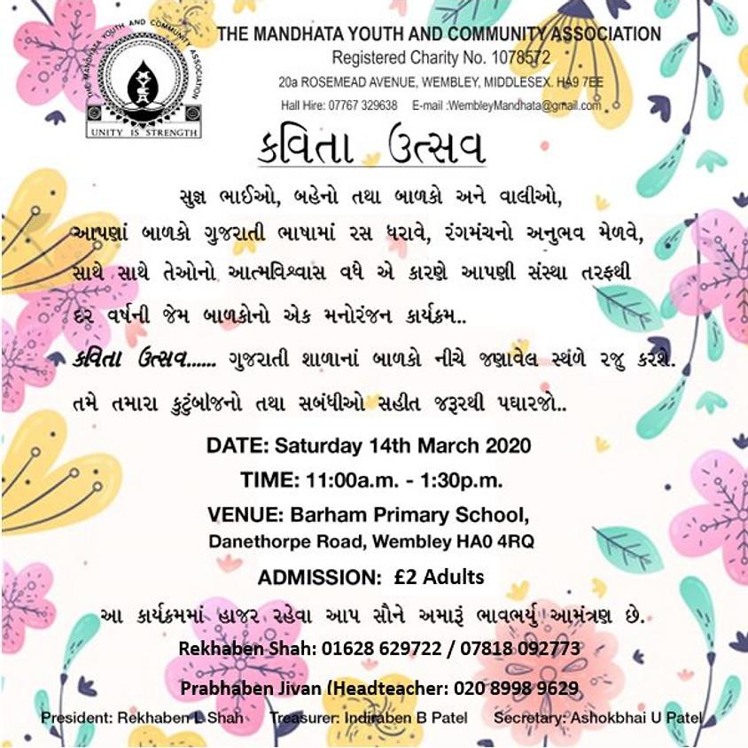 Gujarati School Poem Festival