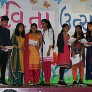 MYCA Wembley Gujarati School - Poem Festival