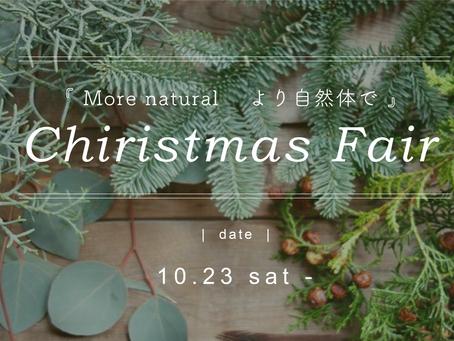 Christmas fair 2021