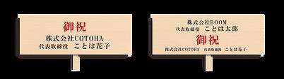 札の案内_横向き_アートボード 1.png