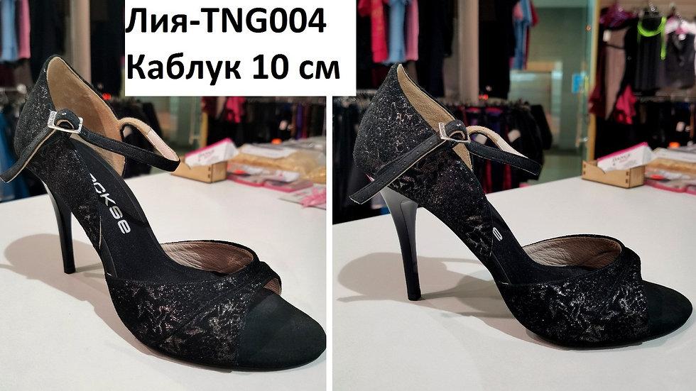 Лия TNG004