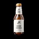 Beer-Bottle-Mockup.png