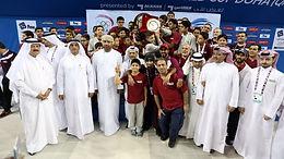 البطولة الثامنة والعشرون للألعاب المائية الدوحة 19- 22 أغسطس 2021 م