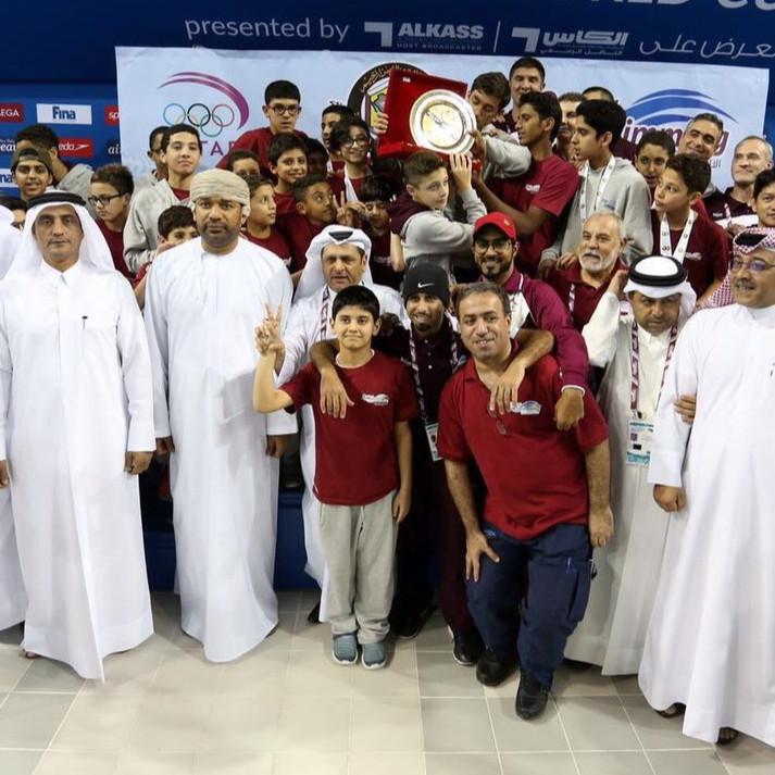 The 28th GCC Aquatics Championships