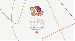 دورة الألعاب الآسيوية الدوحة  ٢٠٣٠