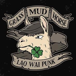 Grass Mud Horse