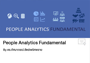 People Analytics Fundamental