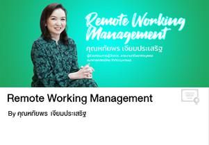 Remote Working Management.jpg