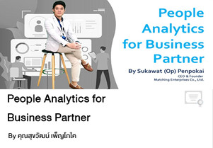People Analytics for Business Partner