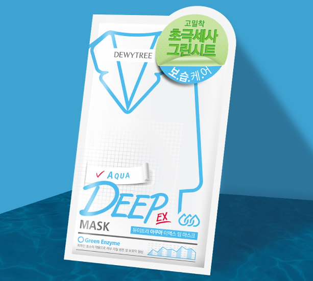 Dewytree Aqua Deep Mask 2BOX(20ea)