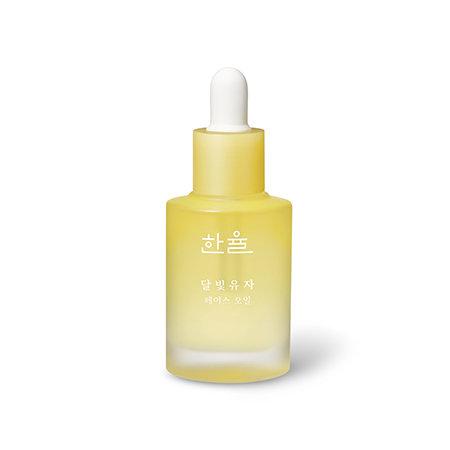Hanyul Yuja Face Oil 30ml