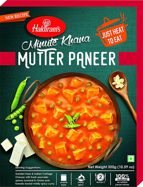 HALDIRAM READY TO EAT MUTTER PANEER *