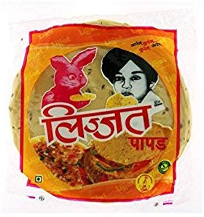 LIJJAT PUNJABI PAPAD 200 GM MC
