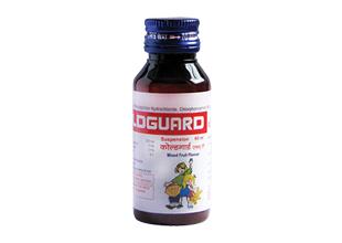 Coldguard_susp