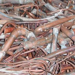 Copper # 2