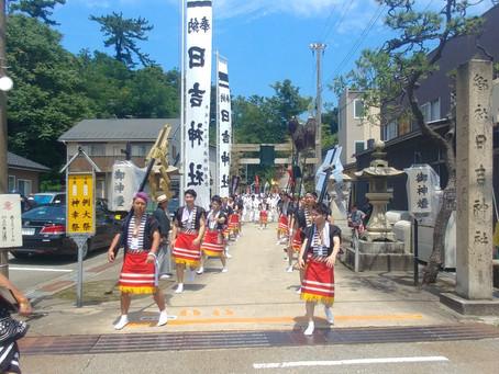 大野日吉神社例大祭