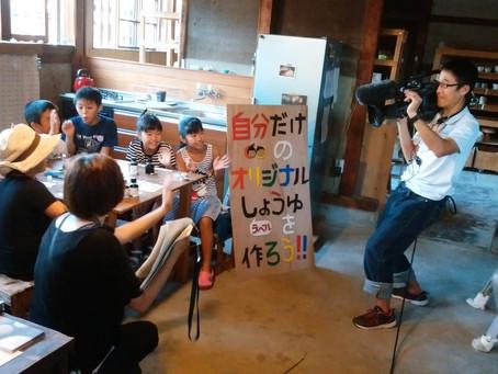 NHK「かがのとイブニング」で紹介されました。
