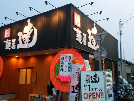 「麺屋達」大徳店オープン!!