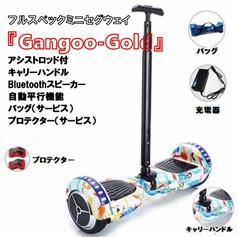 Gangoo-Gold