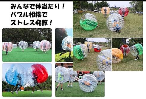 レンタル品のバブルボール・バブルサッカーの画像
