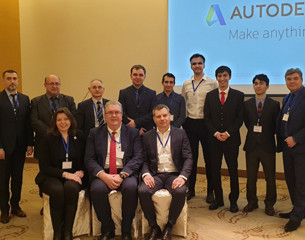 Azerbaijan International BIM Conference 2020