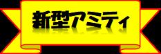 ワゴン レンタカー キャンパー